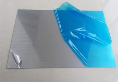 Защитная пленка для анодированного алюминия в Хабаровске