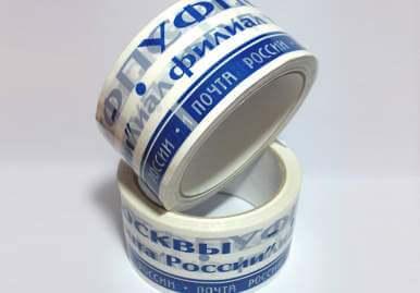 Межслойная печать на скотче в Хабаровске